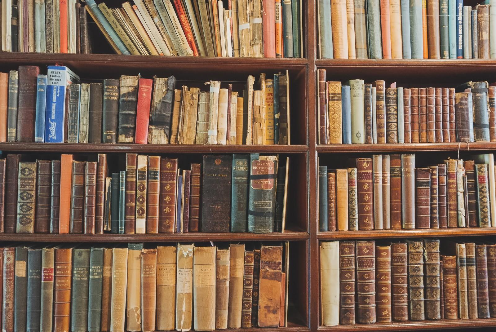 ハーバード大学図書館貼り紙20箇条②